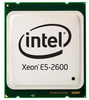 Intel E5 Xeon processzor