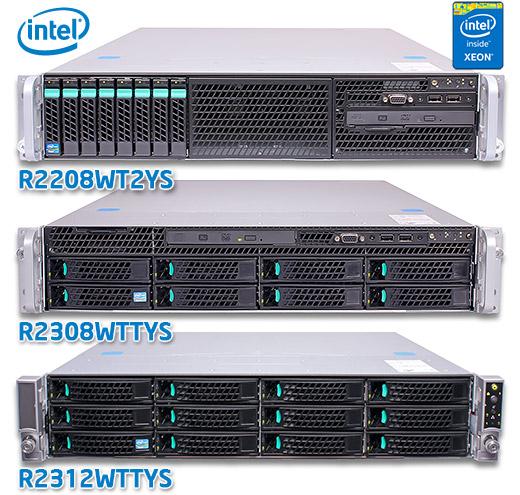 Intel R2208WTTYS,R2308WTTYS, R2312WTTYS 2U rack szerver